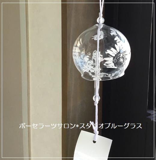 風鈴 2019.8.6