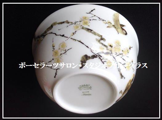 n-茶碗 2015.8.22