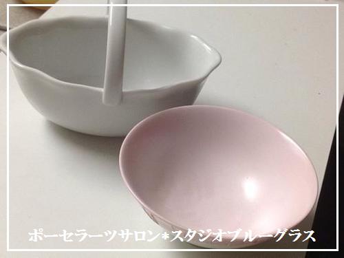 お茶碗内側全面貼り 2015.8.29