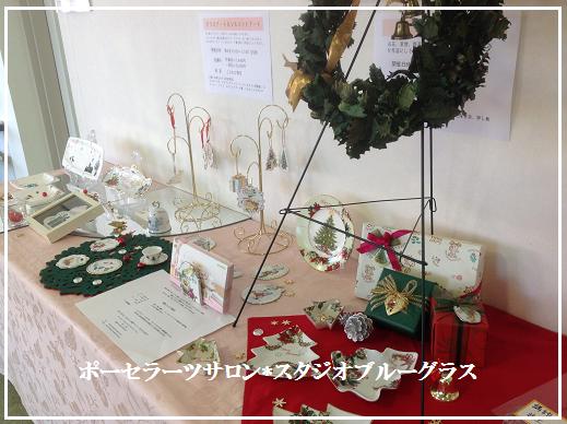 はぁもにぃ倉敷ロビー展 2015.10.17