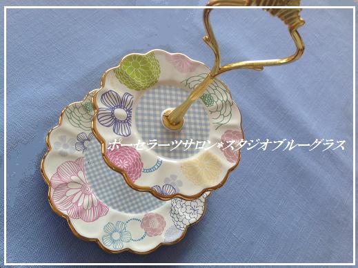はぁもにぃ倉敷2段プレート 2015.11.1