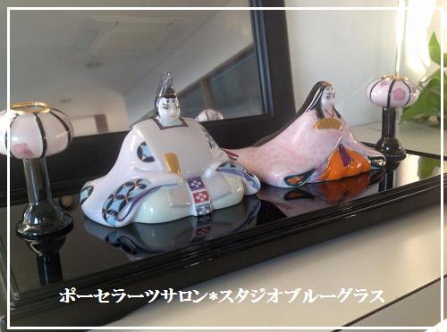 はぁもにぃ倉敷ーお雛 2016.1.3
