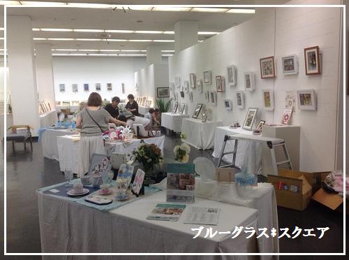 craftfesta2016-kaijou