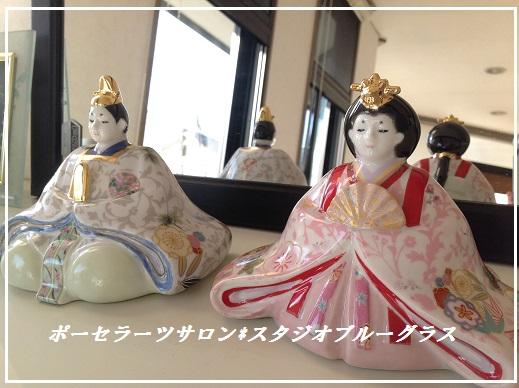 u-お雛さま 2016.12.14