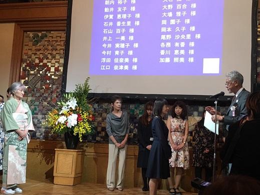 普及功労賞 2018.12.5