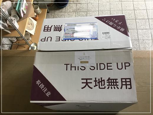 母の日の箱 2019.5.12
