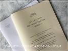 ロイヤルパーティー招待状 2019.7.13